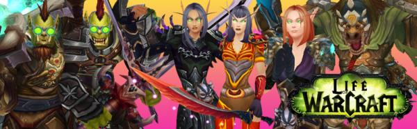 saurfang-guild-group-banner